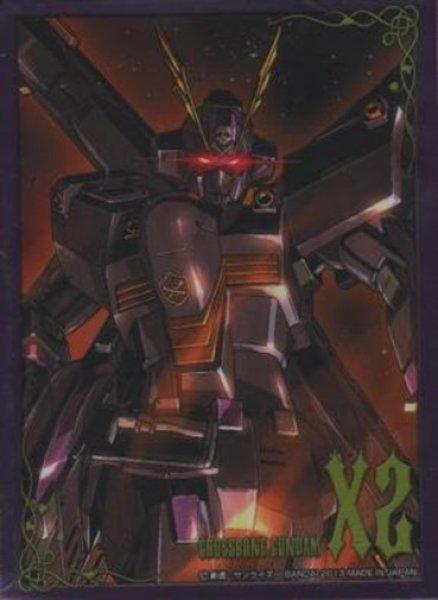 画像1: 【スリーブ】クロスボーン・ガンダムX2 (1)