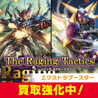 The Raging Tactics