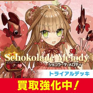 Schokolade Melody